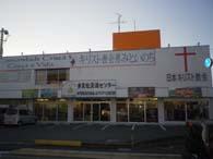 弁護士事務所、美容院、派遣会社、輸入雑貨店などが入っている美濃加茂市の多文化交流センター