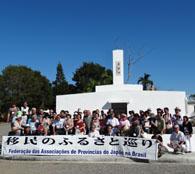 サントドミンゴ市内にある市営墓地にある慰霊碑の前で(10月21日撮影)