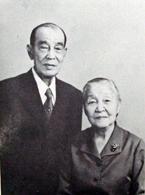 岡本寅蔵と妻久江(『茶の花』1974年)