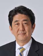 安倍晋三 内閣総理大臣