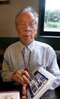著書『波瀾の南十字星 山崎釼二の一生』を手に説明する岩田さやかさん
