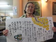 「心が傷ついた人を手助けできるのが絵手紙の効用」と語る大塚さん