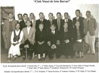 戦後最初に生まれた日系団体「セッテ・バーラス二世クラブ」。後列左から6人目が平出延平(写真提供=遠藤寅重)