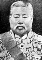 杉村濬公使(『物故者列伝』、日本移民50年祭委員会、1958年より)