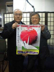 山村さん(左)と小川さん