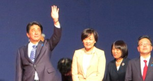 壇上で拍手に応える安倍首相と昭恵夫人