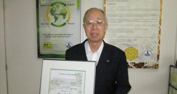 感謝状を手にする松田会長