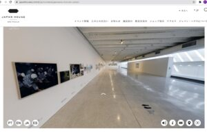バーチャル『ジャポネシア(JAPONESIA)』展のイメージ画像。左下で4言語から選べる
