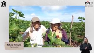 セアラ州でイチジクを栽培する木村タケオさん夫妻
