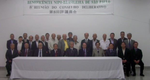 新理事会のメンバー