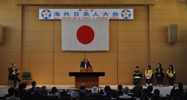 海外日系人大会の様子