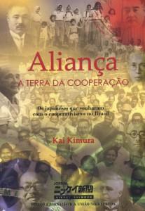 Livro revela 'a verdade história das Três Alianças'