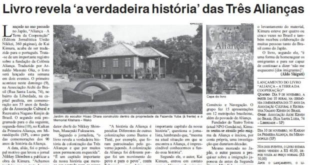Jornal Nippak - 6 de Nov de 2014 - Livro revela 'a verdade história das Três Alianças'