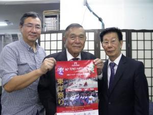来社した浜崎理事、池崎会長、山尾副会長(左から)