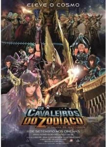 昨年公開された劇場版『星闘士星矢 Legend of Sanctuary』