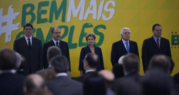 25日のジウマ大統領をはじめとした連邦政府首脳(José Cruz/Agência Brasil)