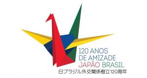 外交樹立120周年ロゴ