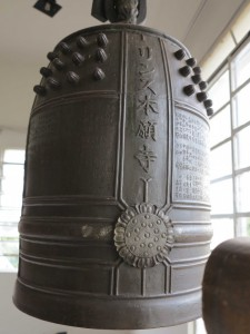 リンス本願寺の鐘