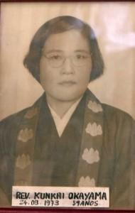 岡山薫界導師
