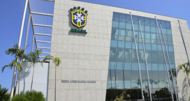 マリン前会長の名が冠されていたCBF本部ビル(Alexandre Macieira/Riotur)