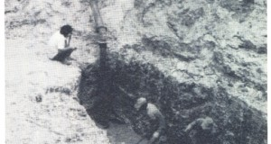 『ガリンペイロ』とは、ポルトガル語で金などの鉱採掘人、発掘人のこと。 (藤巻修允著『ダイヤの夢』より)
