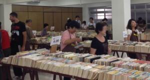 ブラジル・サンパウロにあるブラジル日本文化福祉協会で、毎年2回「古本市」が行われる。ブラジルでは日本語の本は値段が高く流通量も少ないため貴重で、古い本でも大事にされ、この古本市の時には大勢の人が日本語の本を買い求めにくる。