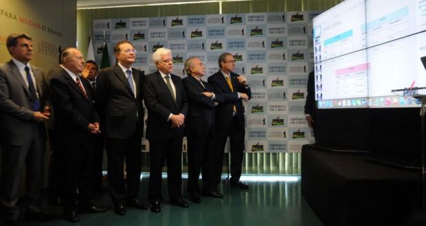 15日のPMDBのイベントの模様(Antônio Cruz/Agência Brasil)