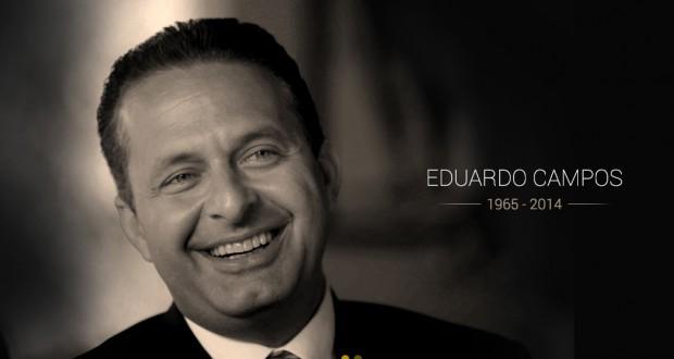 エドゥアルド・カンポス氏(reprodução site www.aecioneves.com.br)