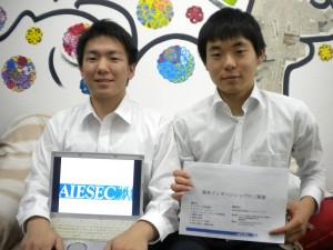 手応えを語った田邊さん(左)と福原さん