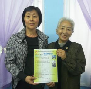玉城会長(右)、渋川理事
