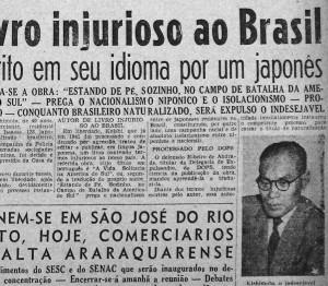 「ブラジルを侮辱する本」と報じた1948年5月15日付フォーリャ・ダ・ノイテ紙。なぜか写真は岸本次男