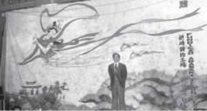 ビラ・カロン沖縄県人会の舞台の背景幕「羽衣伝説」
