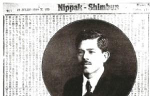 3回もヴァルガスから国外追放令を出された三浦鑿日伯新聞社主