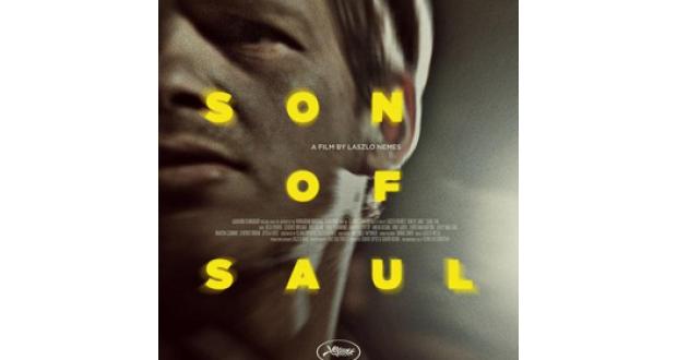 今年の話題作のハンガリー映画「サン・オブ・サウル」のポスター(ウィキペディアより)