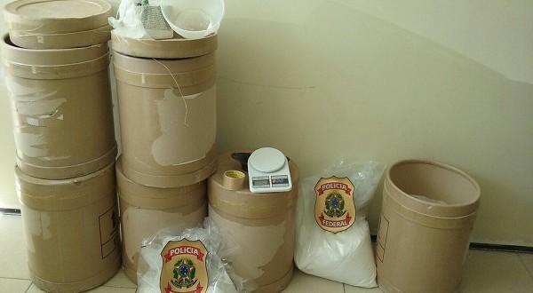 セアラ州の精製所で押収されたものの一部(Polícia Federal do Ceará)