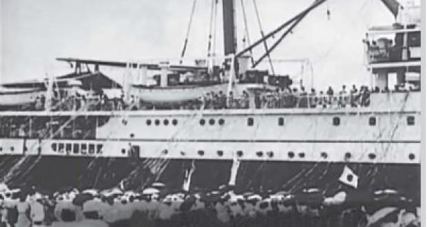 ボリビア移民のはじまり。1954年6月19日、第1次移民269人が那覇港を出航する様子