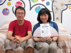 川原崎委員長と江口さん