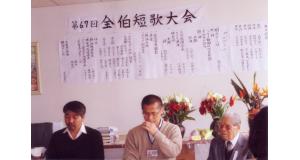 左から、JICAゲスト・与那覇博一氏、ニッケイ新聞社・深澤正雪編集長、椰子樹・安良田済氏