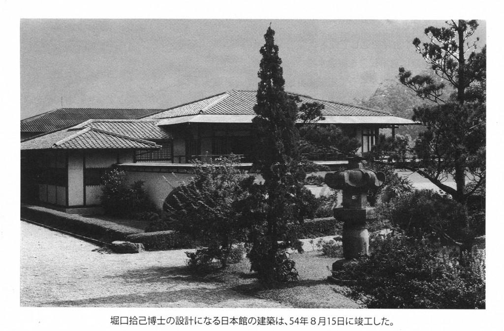 『日本館』(写真:ブラジル日本文化福祉協会『文協50年史』より)