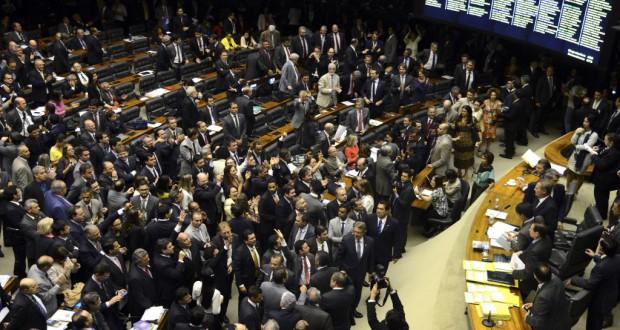 2日の上下両院合同本会議の様子(Valter Campanato/Agencia Brasil)