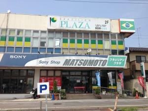 大泉のブラジリアン・プラザには「ブラジル資料館」が作られる予定(アバンセ・サイトより)