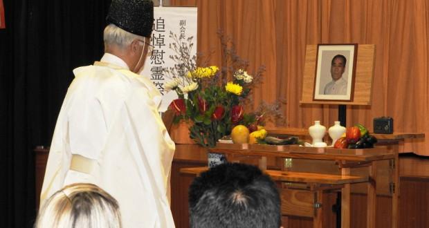 追悼慰霊祭の様子