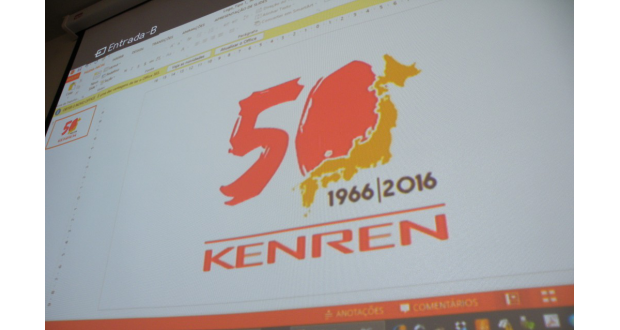 発表された県連50周年記念ロゴマーク