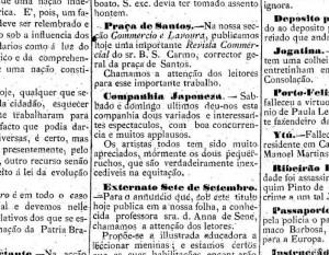 1886年9月7日付エスタード紙にもコンパニア・ジャポネーザの告知。「喝采を浴びた」と賞賛
