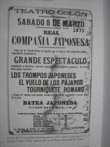 アルゼンチンでの「サツマ」座の宣伝ポスター(『アルゼンチン日本人移民史』より)