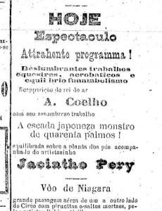 1886年2月28日付エスタード紙にでたシルコ・ペリの広告に日本人軽業師の演目がある