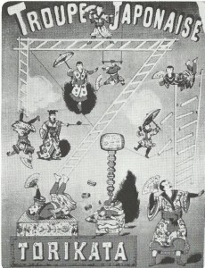 つま先で支えた梯子の上に、子供が立って曲芸をするイメージ(トリタカ日本一座のポスター『サ物語』104頁)
