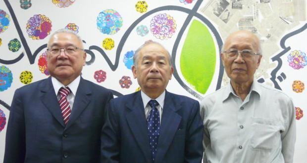 (左から)清原副会長、田呂丸会長、赤木書記