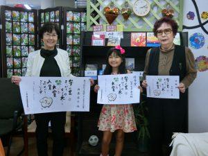 受賞した(左から)西藤、秀嶋、中山さん