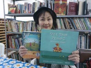 新書と前翻訳作の「ぼくのオレンジの木」を手にする松本さん